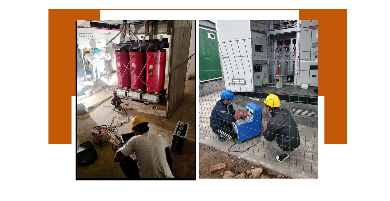 电气工程试验安装